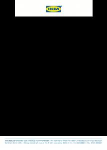 איקאה